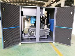 energy-saving-rotary-vsd-screw-compressor-3